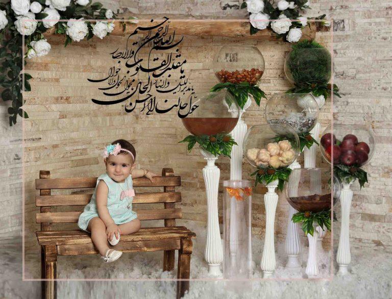 گالری عکس کودک دختر تا یک سال (سری اول)
