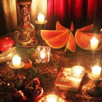 شب یلدا چیست